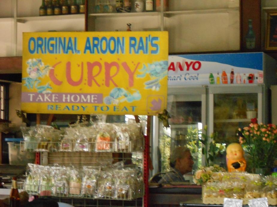 Restaurant Aroon (rai) à Chiang Mai, 45 Kotchasam road, tel.: (053) 276.947