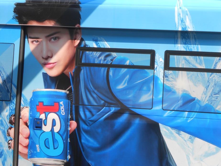 Wagon à la station de métro NaaNaa de Bangkok